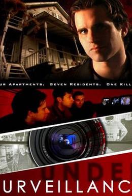Постер фильма Слежка (2006)