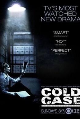 Постер фильма Детектив Раш (2005)