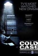 Детектив Раш (2005)
