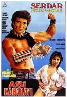 Крутой бунтарь (1986)