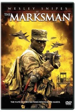 Постер фильма Наводчик (2005)