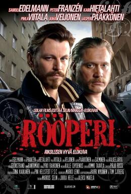 Постер фильма Адский Хельсинки (2009)
