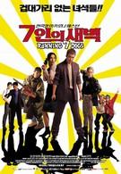 Семеро гончих псов (2001)