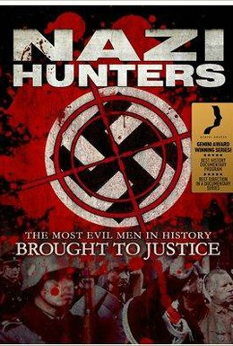 Постер фильма Охотники за нацистами (2010)