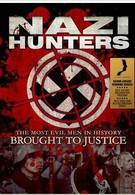 Охотники за нацистами (2010)