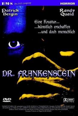 Постер фильма Франкенштейн (1992)