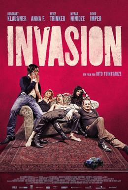 Постер фильма Вторжение (2012)