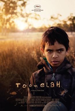 Постер фильма Тумела (2011)