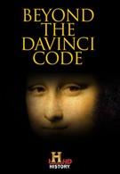 Загадка кода Да Винчи (2005)