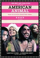 Американское животное (2011)