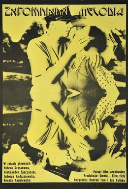 Постер фильма Забытая мелодия (1938)