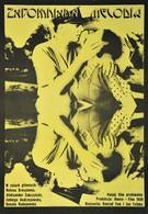 Забытая мелодия (1938)