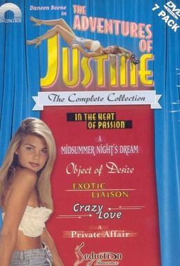 Постер фильма Приключения Жюстины: Пламя страсти (1996)