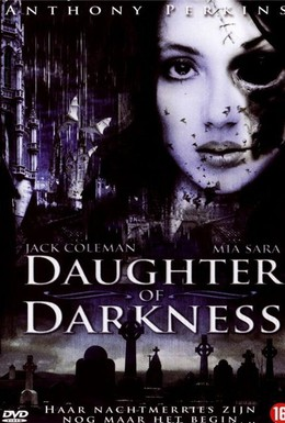Постер фильма Дочь мрака (1990)