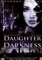 Дочь мрака (1990)