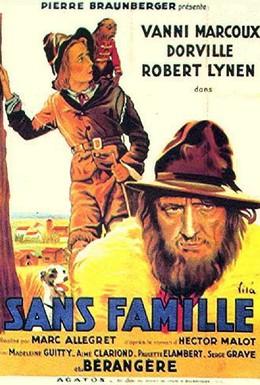 Постер фильма Без семьи (1934)