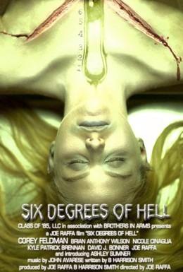 Постер фильма Шесть ступеней ада (2012)