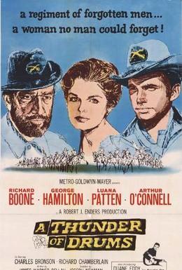 Постер фильма Грохот барабанов (1961)