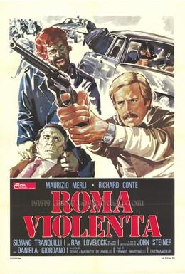 Постер фильма Жестокий Рим (1975)