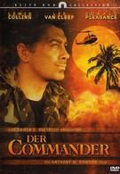 Командир (1988)