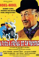 Пешком, верхом и на машине (1957)