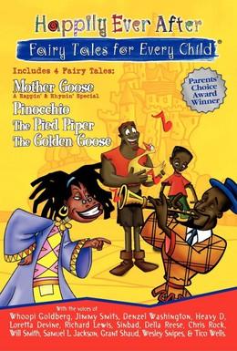 Постер фильма Сказочные истории для всех детей (1995)