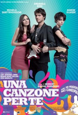 Постер фильма Песня для тебя (2010)