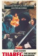 Воин пустынь (1984)