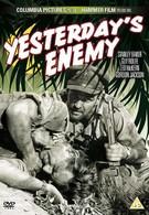 Вчерашний враг (1959)