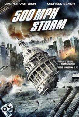 Постер фильма Шторм на 500 миль в час (2013)
