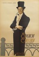 Евгений Онегин (1958)