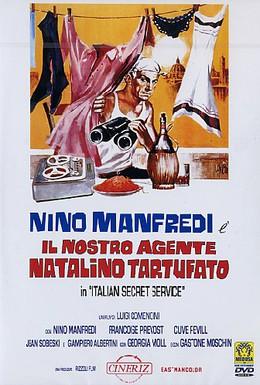 Постер фильма Тайная полиция Италии (1968)