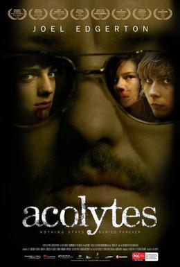 Постер фильма Служители (2008)