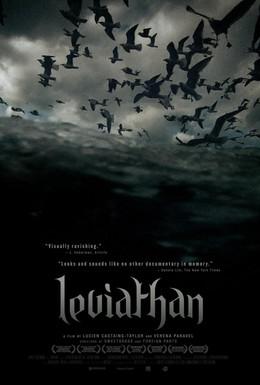 Постер фильма Левиафан (2012)