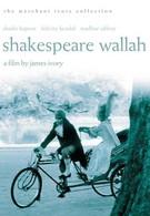 Господин Шекспир (1965)