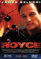 Секретный агент Ройс (1994)
