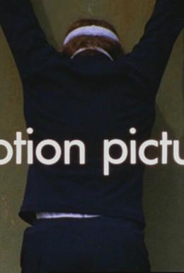 Постер фильма Кинокартина (1970)