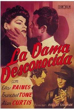 Постер фильма Леди – призрак (1944)