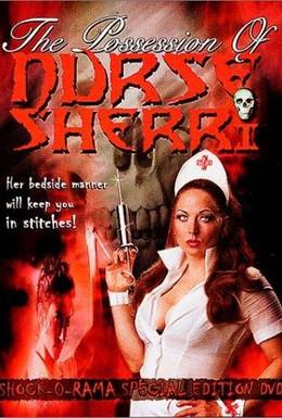 Постер фильма Кровавая няня (1978)