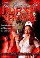 Кровавая няня (1978)