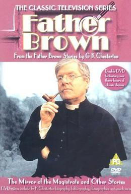 Постер фильма Рассказы о патере Брауне (1974)