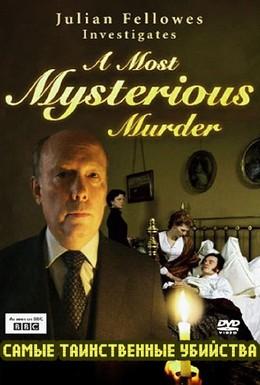 Постер фильма BBC: Самые таинственные убийства (2004)