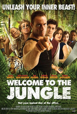 Постер фильма Добро пожаловать в джунгли (2013)