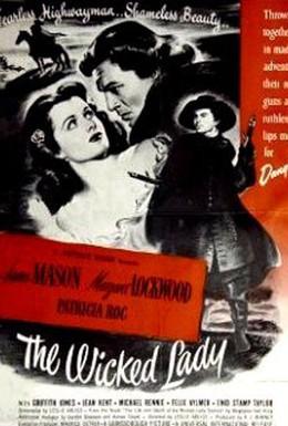 Постер фильма Злая леди (1945)