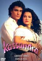 Кассандра (1992)