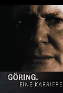 Постер фильма Геринг: Карьера (2006)