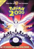 Покемон 2000 (1999)