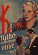 Люби только меня (1935)