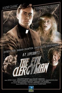 Постер фильма Пугающие до дрожи (1988)