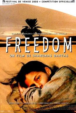 Постер фильма Свобода (2000)